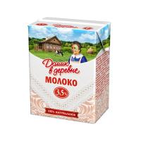 Молоко Домик в Деревне 3,5% 0.2л.