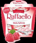 Raffaelo Малина 150гр.