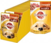 Консервы Pedigree для взрослых собак с говядиной 100 гр.