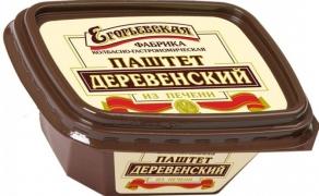 Паштет Деревенский из печени 150гр.