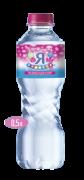 Я Родился вода детская 0,5л.
