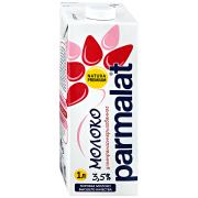 Молоко Parmalat (Пармалат)  3.5% 1л.