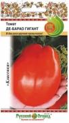 Семена томат де барао гигант 5гр.