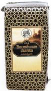Сыр Восточная сказка Ошмяны