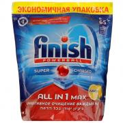 Таблетки для посудомоечных машин finish 65шт.
