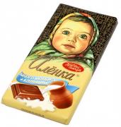 Шоколад Аленка 100гр.
