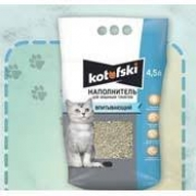 Наполнитель для кошачьего туалета Kotofski 4,5л.