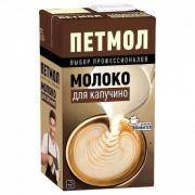 Молоко Петмол 3,2% 1л.
