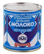 Молоко сгущенное Рогачев 375гр.