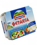 Hochland Фетакса 200гр.
