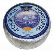 Рокфорти с голубой плесенью (круг) 2.5кг.