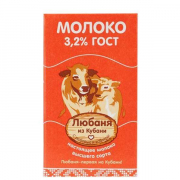 Молоко Любаня из Кубани 3.2% 1л.