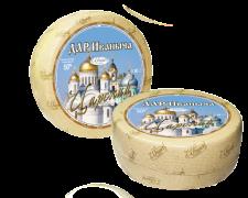 """Царский 50% 7,5 кг. ТМ """"Дар Иваныча"""""""