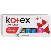 Тампоны kotex super 24шт.