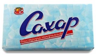 """Сахар рафинад кусковой """"У самовара"""" 900гр."""